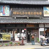 青梅駅周辺を散策 2008/10/26