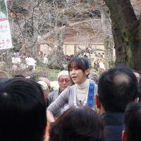 """井の頭公園で""""あさみちゆき""""さんに遭遇 2008/11/29"""