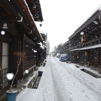 特急「ひだ」で行く、冬の高山!雪降る朝・・「さんまち」ぶら歩き。