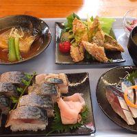 イチゴ狩りに行くつもりで出かけましたが、保田漁協直営の「ばんや」で食べ過ぎて・・・・