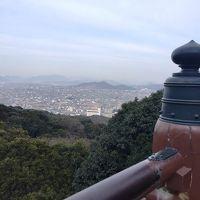 どこかにマイルで弾丸香川うどん県へ〜1日目金毘羅宮〜