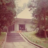 1976年(昭和51年)10月 紅葉の東北地方(秋田 青森 岩手)の旅10日間(8)岩手(平泉 毛越寺 中尊寺 達谷窟 厳美渓)