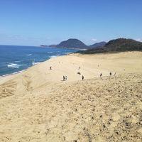 鳥取砂丘と倉吉の白壁土蔵群と鳥取コナン空港