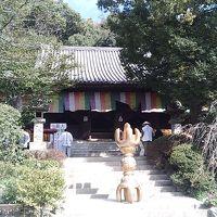 愛媛ぶらり歩き 石手寺 坂の上の雲ミュージアム そして レトロな港町 三津浜