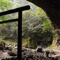 神話の故郷高千穂へ【3】〜廃線と丘と牛と〜