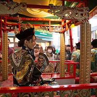未年長崎ランタンフェスティバル(皇帝パレード編)
