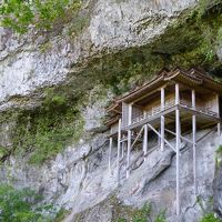 #4 出雲と大山の旅 � 三徳山三佛寺 と 宿坊 山楽荘の精進料理