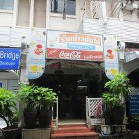 中学生と行くプーケット・バンコク旅行(5)3日目 その1 ホテルプールとマッサージ、カオマンガイ