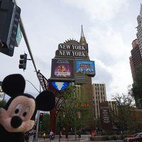 【初めてのラスベガスへ行ってきた�】へっぽこギャンブラーにカジノの神が微笑みくださった!?の巻