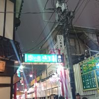 東京神奈川食べ歩き