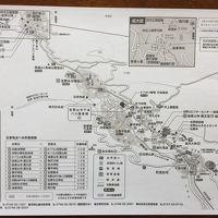 吉野山の桜&道の駅 -奈良-