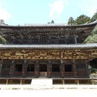 書写山円教寺→赤穂温泉→姫路城と好古園(1日目)
