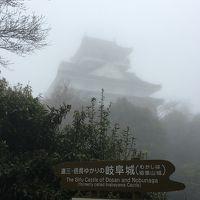 2017年4月 犬山・岐阜・名古屋旅行(岐阜編)
