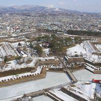 俄か乗り鉄、北の大地へ・・・函館編�五稜郭は本当に美しかった&帰りの大移動編