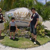 個人手配で行こう!バディアン・プランテーションベイを含む4ヶ所に宿泊!エッジコースターにも乗って3人家族になって初めての海外旅行!!inセブ島。