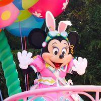 2017年春:東京ディズニーランドスペシャルイベント!ヘンテコハチャメチャさあ大変!『ディズニーイースター!』平日首都圏パスポートにて家族で!