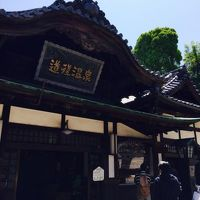 【愛媛・道後温泉】東京からぶらり日帰り旅★温泉入って美味しいもの食べてリフレッシュ!