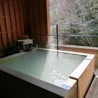 いい湯だな〜登別の湯〜温泉を堪能2泊3日
