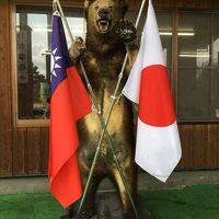 マイレージを使って函館に行ってみた。二日目�、函館駅から大沼公園編
