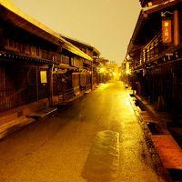 古い町並みに心洗われる 飛騨高山と飛騨古川