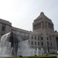 日本国憲法施行70周年 国会議事堂へ行く