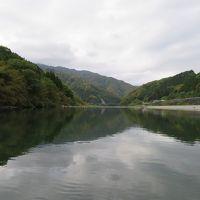 仁淀川を訪ねて(1)