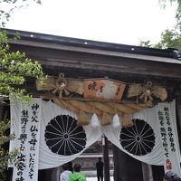 やるからには本気の熊野詣 ☆本宮〜新宮〜那智〜大雲取越〜小雲取越〜本宮 祈りの道☆ その壱 東京から熊野まで