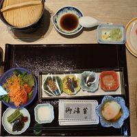 湯沢ニューオータニ(朝食)