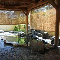 湯沢ニューオータニ(大浴場・露天風呂)