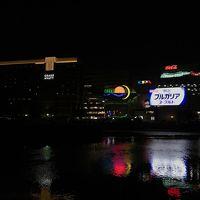 西日本横断1(博多編)もつ鍋と志賀島、福岡市博物館2017GW