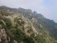 世界遺産 泰山・三孔を巡る