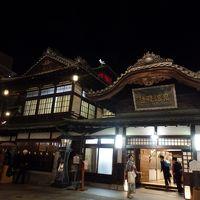 青春18きっぷで松山&広島 1日目〜道後温泉に入りたい