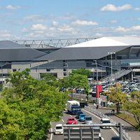 【アウェイ応援の旅】初・吹田スタジアムへ・楽しめました。