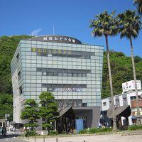 徳島・高知へドライブ 1