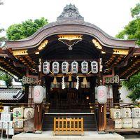 京都祇園四条〜再び縁切り神社・安井金比羅宮へ
