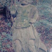 1991年(平成3年)2月仕事で九州から四国を回る合間の観光15日間