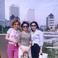 みなとみらいで香港出身の友達と 2000/05/28(個人記録)