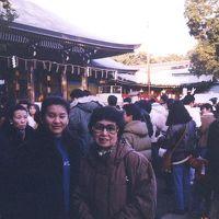 明治神宮に初詣 2001/01/01(個人記録)