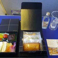 ANAプレミアムクラスで行く名古屋 � 都内住まいで海外へ行く訳でもないのに帰りは名古屋−成田間のNH340便に搭乗! 中部国際空港(セントレア)国内線のANA・JAL共用の航空会社ラウンジ『セントレアエアラインラウンジ』、ANAプレミアムクラスの機内食「Premium SABO」、成田国際空港『ANAアライバルラウンジ』、『TEIラウンジ』、『IASSエグゼクティブラウンジ 1』