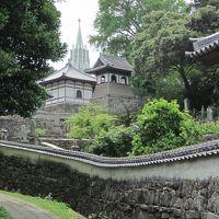 長崎・平戸 切支丹城下 ぶらぶら歩き暇つぶしの旅−2