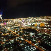 変則三世代アメリカ ラスベガス&グランドサークルの旅!六日目〜八日目:ラスベガス、羽田空港