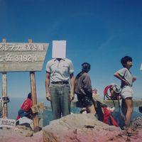 1988年(昭和63年)7月 山梨(日本で2番目の高峰 北岳(3192m)登山)(大樺沢から北岳へ小太郎尾根を下山します。)