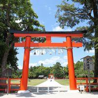 初夏の京都散策