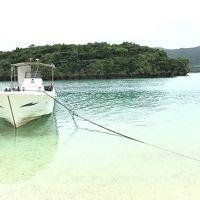 八重山諸島へひとり旅 �いよいよ石垣島観光へGo!