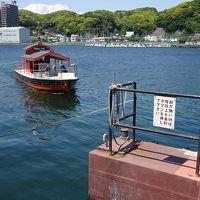ほぼ思いつき、久しぶりに三浦半島へ…  【その2】三崎港と浦賀港