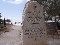 中東サプライズ� ヨルダン入国