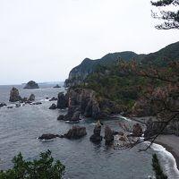 山口名所観光