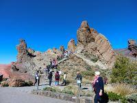 7日目:【動画あり】ロスロックデガルシアの奇岩群(Los Roques de Garcia):MSCマニフィカ号で行く:常春の楽園カナリア諸島とマデイラ島を巡るクルーズ15日間