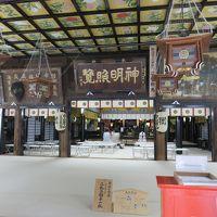 今月(6月)の旅行は、国内・山形から新潟へ5・・・