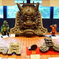 日本の鬼の交流博物館へ